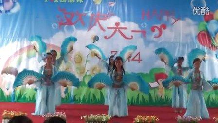 儿童舞蹈视频   儿童扇子舞《青花瓷》