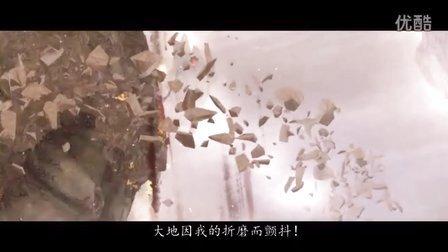天下3-大荒之戈五【剑门终极篇】未完全版