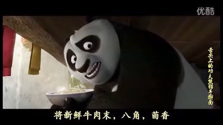 舌尖上的中国动画版 舌尖上的手擀面