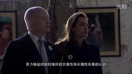外交大臣和安吉丽娜·朱莉出访波斯尼亚(BBC 新闻)