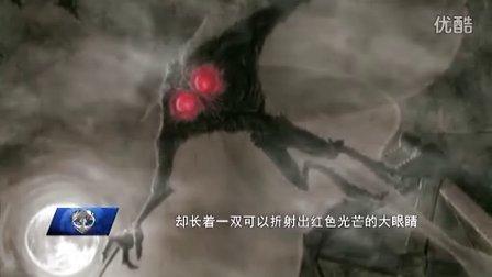 异想百科:神秘生物-引发灾难的天蛾人