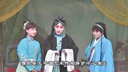 大平调《铡美案》全剧  濮阳县大平调艺术传承保护中心演出