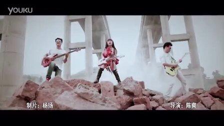 逆天了!中国最小摇滚歌星6岁张晶晶《我最摇滚》MV!