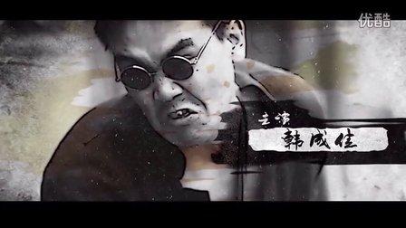 溪客 2014.06.18 王丹丹%刘斌《三生●石上》沈阳婚礼跟拍 沈阳婚礼微电影 沈阳爱情mv