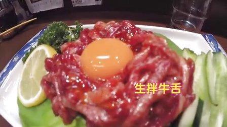 牛舌各式料理 仙台牛舌