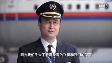 Captain Edward 马航波音777机长发言