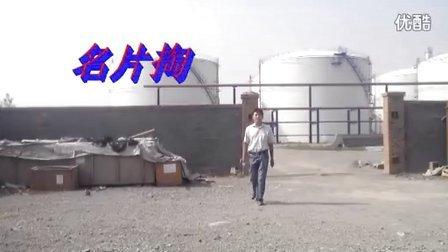 发现最热视频:【业务之歌】原创入骨三分笑作品