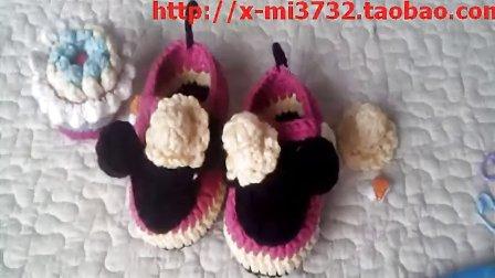 31集 米奇公主宝宝鞋 牛奶棉钩针教程 小米的编织小屋