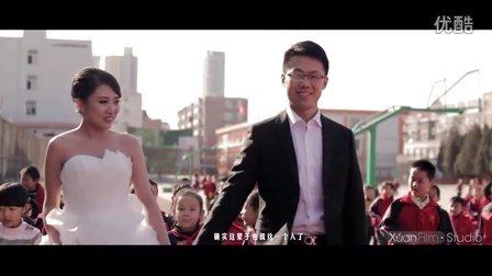 XuanFilm 婚礼微电影《全心全意》  (太原婚礼跟拍  太原婚礼微电影)