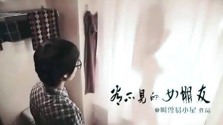 屌丝男士第4季完整遇上嫩模