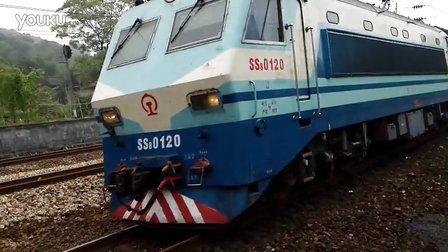 北京西-湛江 SS80120