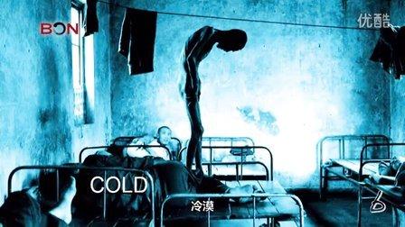 最疯狂历史照片大起底,看完你就读懂中国【碧鬼】