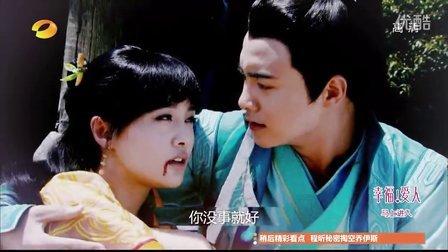 湖南卫视7月2日起播出电视剧《古剑奇谭》之预告片二