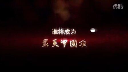 2014广州国际建筑装饰博览会现场预告片 抢先看