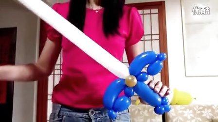 小也魔术气球教程-宝剑_720P