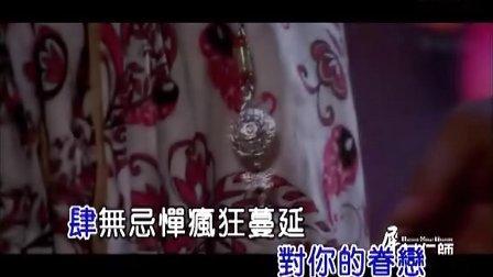 (精品音乐推荐)犀利仁师片尾曲 名:不能说出口的诺言 吴奇隆 MV