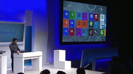 微软 Surface Pro 3 发布会