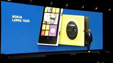 诺基亚 Lumia 1020 发布会
