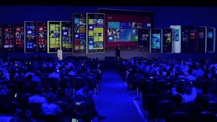 诺基亚 Lumia 1520 发布会