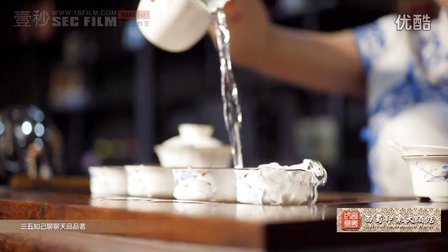 亿秒影像出品 - 企业宣传片 西蜀印象大酒店