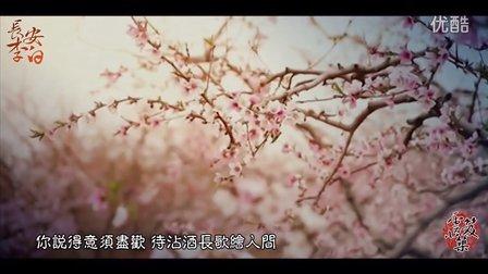 【简书系列第一曲】长安李白MV BY 云笈公子
