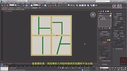 3ds Max创建城市街区03-创建道路!独家中文版!