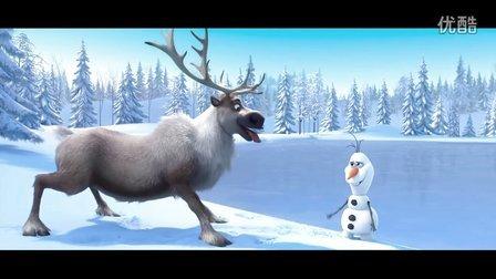 『心』迪士尼3D动画电影《冰雪奇缘》搞笑预告片