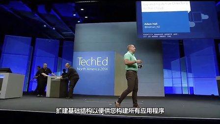 微软 TechEd 2014 中文字幕版
