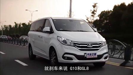 汽车之家闫闯试驾上汽大通G10商务MPV视频