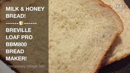 铂富面包机制作美味牛奶蜂蜜吐司面包
