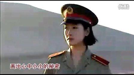 女兵十八岁《红十字方队》片尾曲