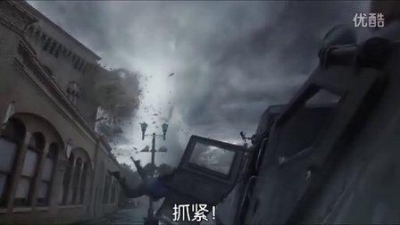 《不惧风暴》史无前例龙卷风灾难