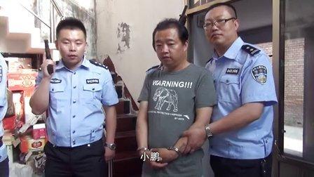 微电影题材 潞城首部禁毒题材微电影《漩涡》 辛安泉派出所 出品