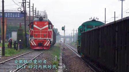 宁芜线24(音乐版river fllows in you)