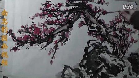 国画梅石图 梅花画法南忠豹艺术视频