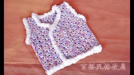 97集-绝对有范的小坎肩不要错过感谢您观看娟娟编织编织实例