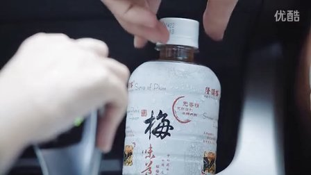 隆顺榕-梅味道