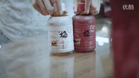 隆顺榕-梅印象-梅味道