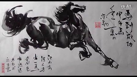 国画奔马 南忠豹写意中国画 水墨马视频