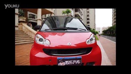 娱乐汽车 试驾奔驰smart fortwo