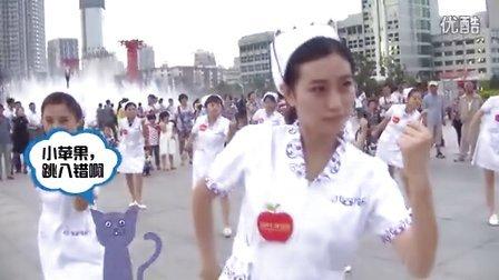 护士版 小苹果 美女护士跳广场舞 大秀美腿 爆红