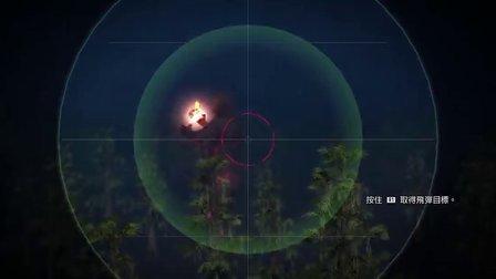 天然卷发《声名狼藉2》正义线游戏解说视频第七期