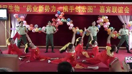 联谊会表演舞蹈《五星红旗》(封面图片前排左二是我)——同时我表演-技巧呼啦圈独唱《我和我的祖国》