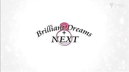 Brilliant Dreams +Next #21「望海風斗」