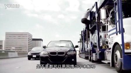中外有别2 某S辣评汽车广告第二十二期