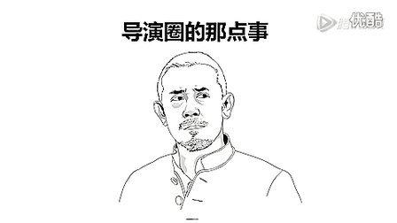 简笔笑画第一季01_逻辑思维罗振宇的自频道-优酷视频