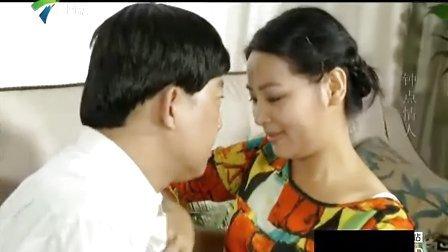 夜倾情2014-07-05 钟点情人の鬼混保姆
