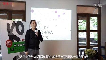 """【味全】""""说""""韩国——韩语的等级制度"""
