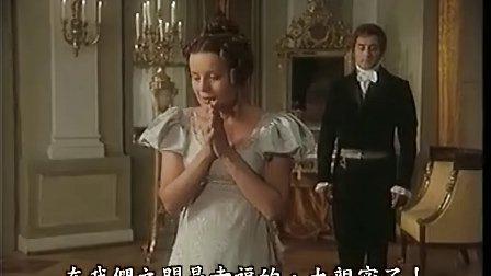 [中文字幕]索尔蒂指挥柴可夫斯基《叶甫盖尼·奥涅金》