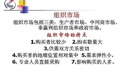 05个体购买行为研究(2)